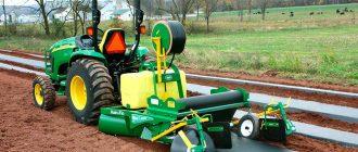 тракторы для фермерского хозяйства